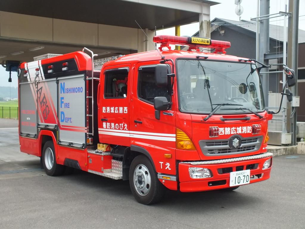 タンク車(CAFSシステム搭載)